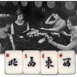 Mahjong - The Bad Fads Museum